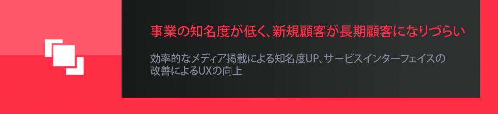 f-ad-image04